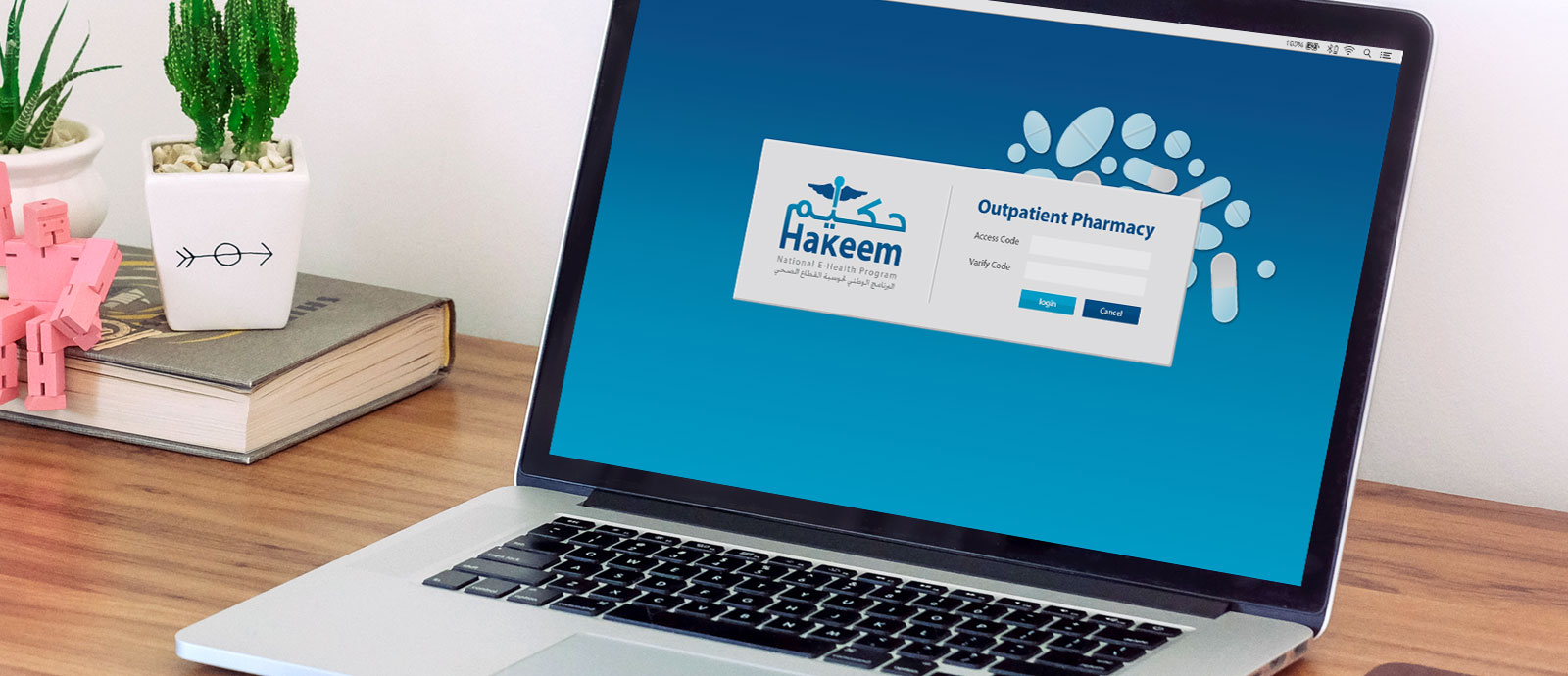 Hakeem-Pha01